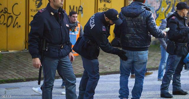 القبض على سوريين فى صقلية بتهمة الإرهاب
