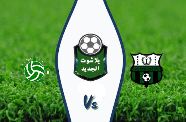 نتيجة مباراة يوسفية برشيد ومولودية وجدة اليوم 11 اغسطس2020 الدوري المغربي
