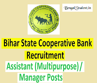 Bihar State Cooperative Bank Job 2018 - Assistant Manager