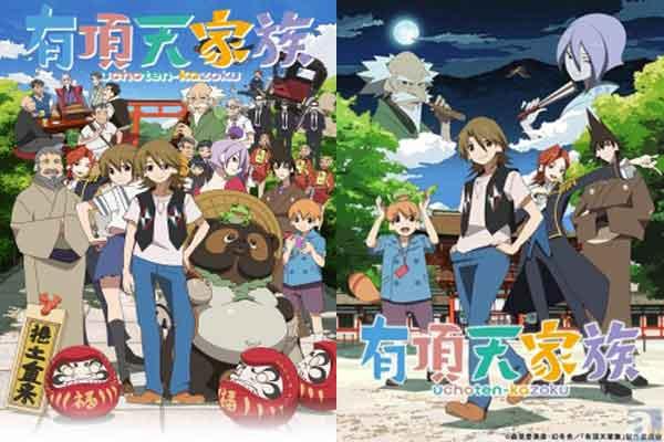 Uchouten Kazoku - anime terbaik