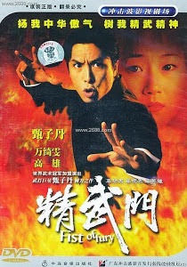 Xem Phim Tinh Võ Anh Hùng 1994