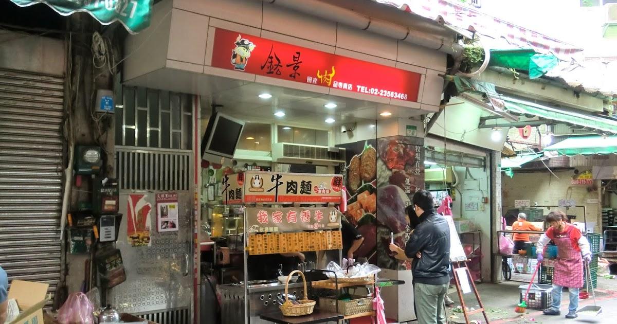 〈臺北‧捷運東門站〉御牛殿麵鍋食堂 ~~ 隱身在東門市場內的美味牛料理
