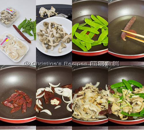 荷蘭豆雙菇炒臘腸 Stir-fried Snow Peas with Mushrooms and Chinese Sausage Procedures