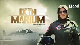 Ek Thi Marium 2016 (Urdu) Download 300mb DVDRip