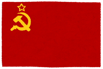 ソビエト連邦の国旗