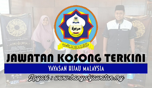 Jawatan Kosong Terkini 2017 di Kolej Pengajian Islam Johor (MARSAH)