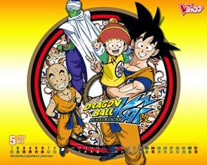 assistir - Dragon Ball Kai Dublado Online - online