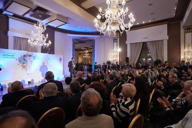 Γιάννενα: Προσανατολισμός στα προβλήματα των πολιτών. οι προτάσεις και το σχέδιο της Ν.Δ