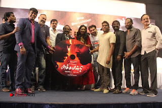 Achamindri Tamil Movie Audio Launch Stills  0037