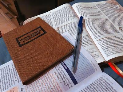 A importância da teologia no seu ministério