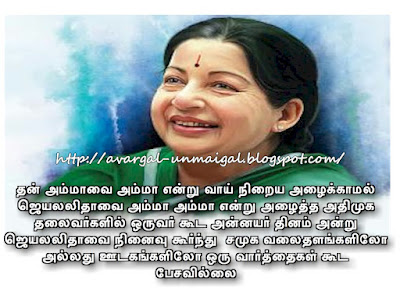 #amma day #mothersday