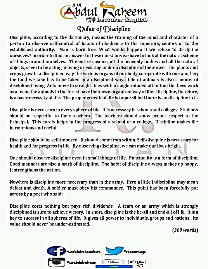essay on discipline in school