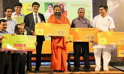 Patanjali ties up with BSNL Launches Swadeshi Samriddhi SIM Cards