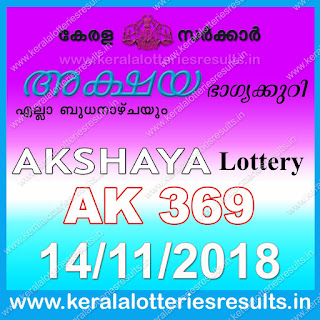 KeralaLotteriesresults.in, akshaya today result: 14-11-2018 Akshaya lottery ak-369, kerala lottery result 14-11-2018, akshaya lottery results, kerala lottery result today akshaya, akshaya lottery result, kerala lottery result akshaya today, kerala lottery akshaya today result, akshaya kerala lottery result, akshaya lottery ak.369 results 14-11-2018, akshaya lottery ak 369, live akshaya lottery ak-369, akshaya lottery, kerala lottery today result akshaya, akshaya lottery (ak-369) 14/11/2018, today akshaya lottery result, akshaya lottery today result, akshaya lottery results today, today kerala lottery result akshaya, kerala lottery results today akshaya 14 11 18, akshaya lottery today, today lottery result akshaya 14-11-18, akshaya lottery result today 14.11.2018, kerala lottery result live, kerala lottery bumper result, kerala lottery result yesterday, kerala lottery result today, kerala online lottery results, kerala lottery draw, kerala lottery results, kerala state lottery today, kerala lottare, kerala lottery result, lottery today, kerala lottery today draw result, kerala lottery online purchase, kerala lottery, kl result,  yesterday lottery results, lotteries results, keralalotteries, kerala lottery, keralalotteryresult, kerala lottery result, kerala lottery result live, kerala lottery today, kerala lottery result today, kerala lottery results today, today kerala lottery result, kerala lottery ticket pictures, kerala samsthana bhagyakuri
