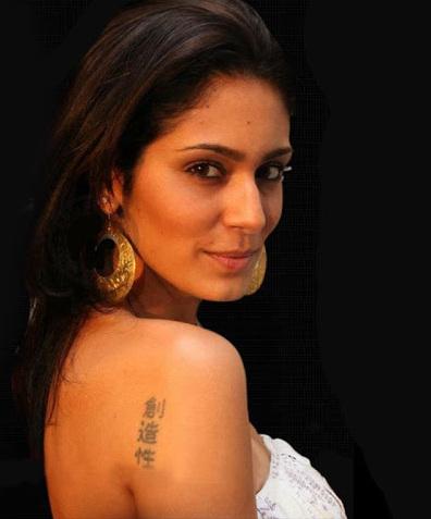 bruna-abdullah-tattoo-pic