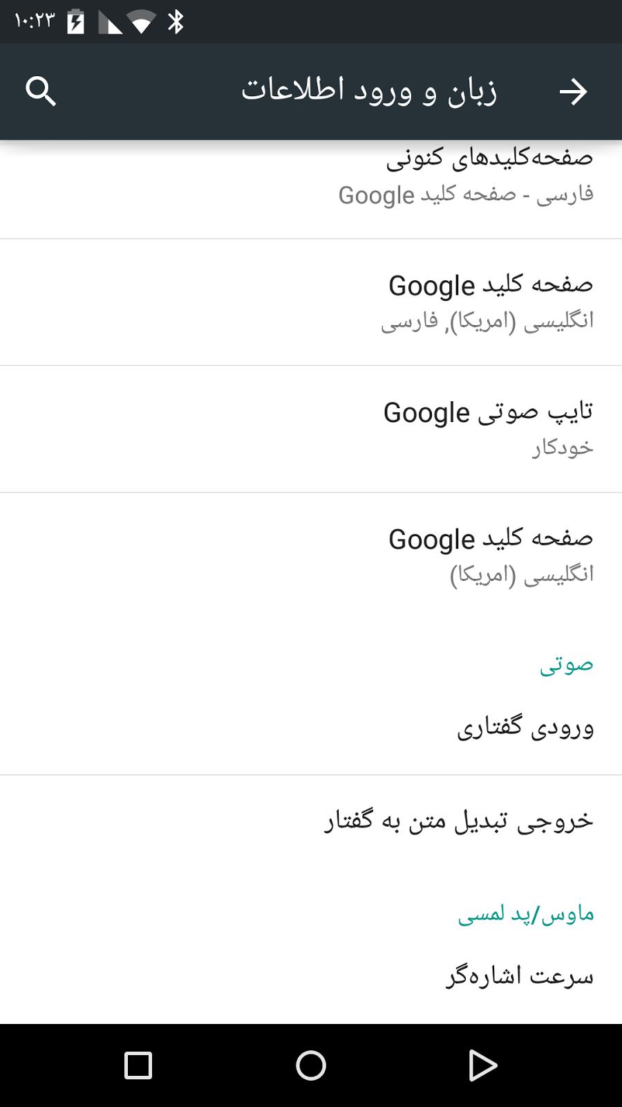 Abieteh - abieteh.com - internetadvices.net