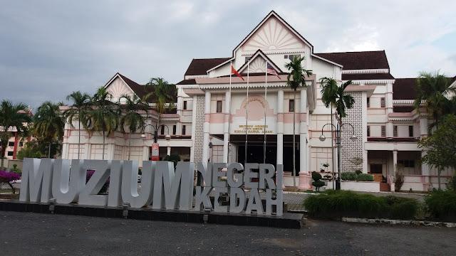 Muzium Negeri Kedah