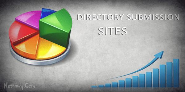 أدلة-المواقع-Directory-Submission-Sites