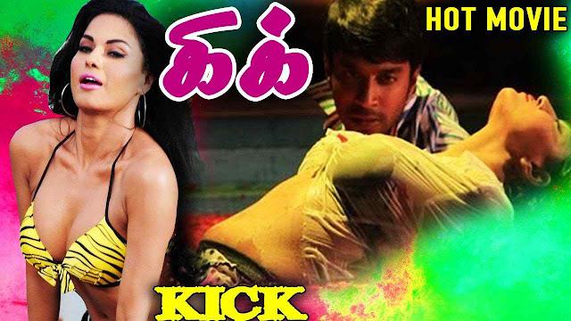 Kick (2016) Full Tamil Movie DVDRip Download