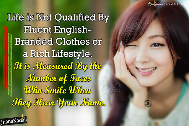 latest life happiness quotes in english, famous words about life in english, english quotes on happiness
