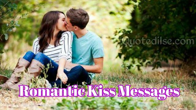 Romantic Kiss Messages