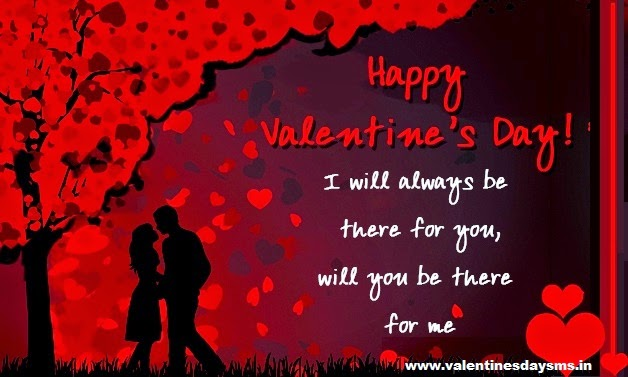 Happy Valentines Day Greetings Cards 2017 Top HD Cards of Happy – Card for Valentine Day