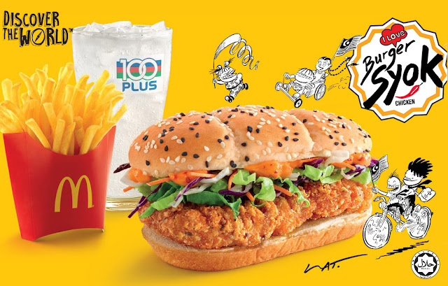 Harga Burger Syok Mcd Mcdonalds