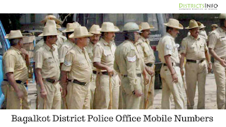 Bagalkot District Police station Phone Numbers