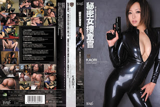 IPTD-946 Agent ~ KAORI tits fell in secret prison – woman investigator