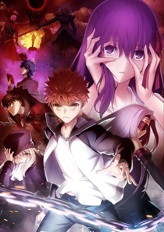 Fate/stay night Movie: Heaven's Feel - II. Lost Butterfly