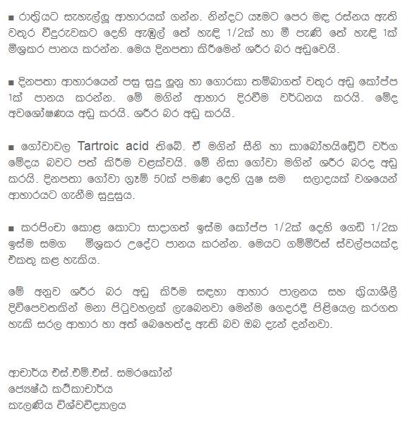 Sri lanka akka 2 - 1 5