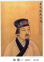 El general Bai Qi