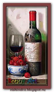 "Bonny Art 0004-PB ""Красное вино и черешня"""