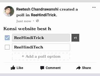 Facebook group me poll create kese kare 6