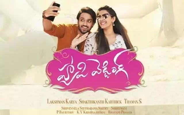 Happy Wedding 2018 Telugu movie review