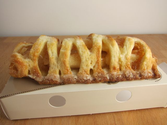 Review: McDonald's - New Baked Apple Pie | Brand Eating