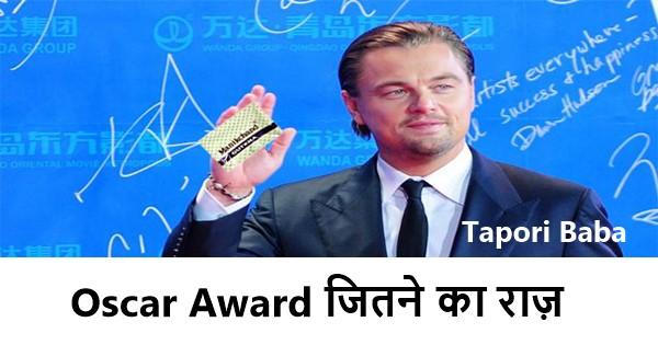 leonardo dicaprio funny quotes about oscar awards