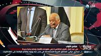 برنامج ساعة من مصر حلقة الخميس 5-1-2017