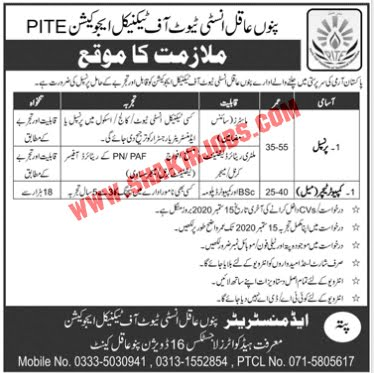 Jobs in Pak Army Punno Aqil Institute Of Technical Education PITE Jobs September 2020