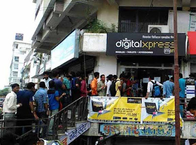 Reliance Jio, Digital Xpress, Jio Preview Offer, 4G smartphones, Micromax, TCL, Alcatel, 4G-LTE technology, Samsung, LG