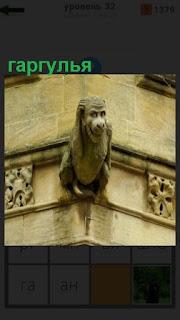 на барельефе здания скульптура гаргулья