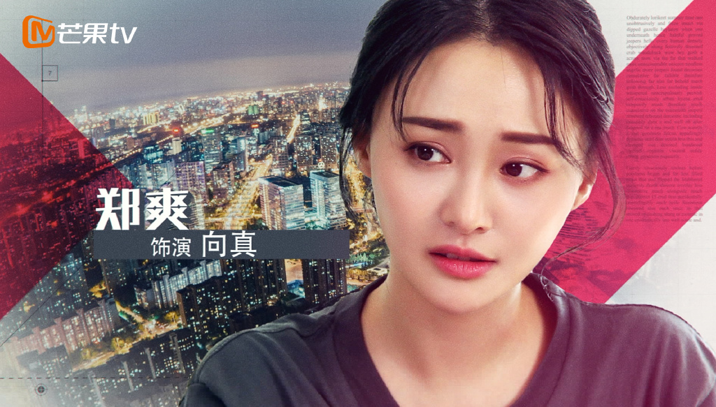 Upcoming Chinese and Korean Dramas March 2019 - DramaPanda