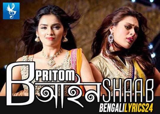Beainshab - Pritom, Protik Hasan, Naumi