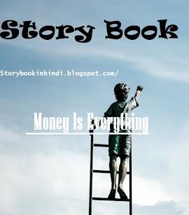 Hindi Story Book .com