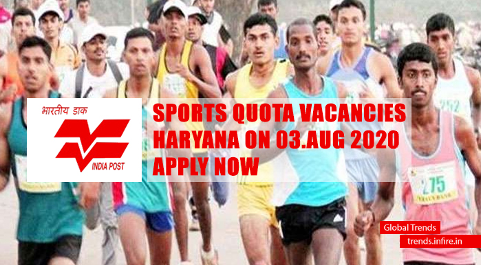 Post office Sports Quota Jobs in Haryana 2020
