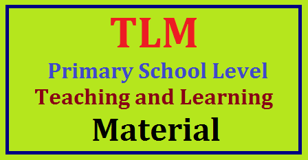 TLM-Teaching Learning Material for Primary School Level Maths Teaching Learning Material for Primary School | English Teaching Learning Material for Primary School | Teluggu Teaching Learning Material for Primary School |TLMs for 1 to 5 Classes | Teaching Aids , Resource Material for Primary School Children/2017/06/tlm-teaching-learning-material-for-primary-school-level.html