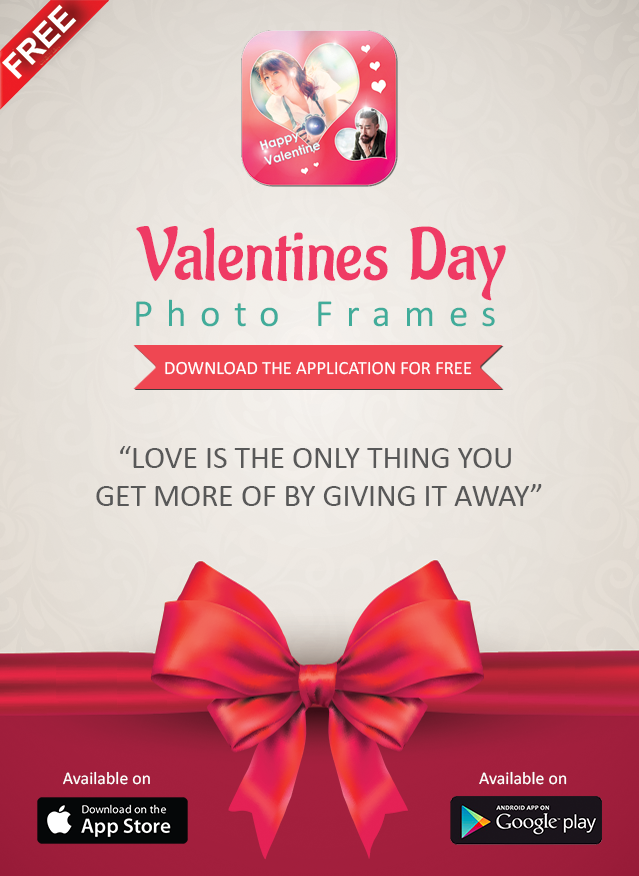 valentines day photo frames happy valentines day 2016
