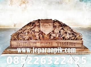 papan nama wakil bupati