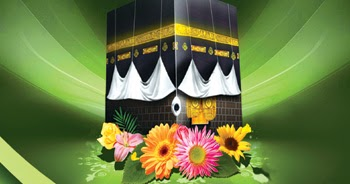 Hadaiq e bakhshish urdu