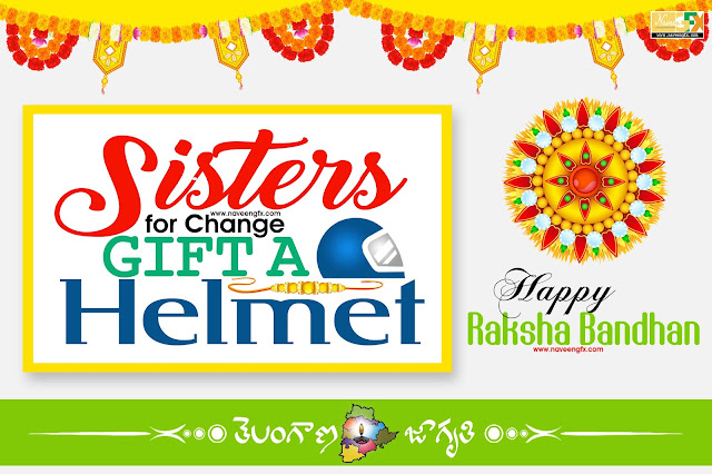 Telangana-jagruthi-gift-a-helmet-to-brothers-on-rakshabandhan-hd-poster-and-wallpapers